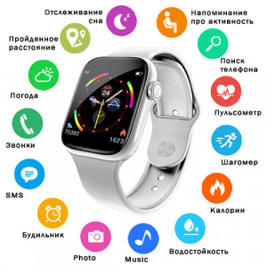 Фитнес-браслет Apl band W4, HD full tuch screen, IP67 white