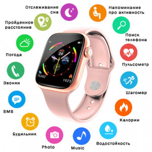 Фитнес-браслет Apl band W4, HD full tuch screen, IP67 pink
